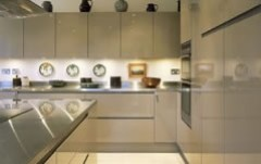 Bespoke Kitchen Company